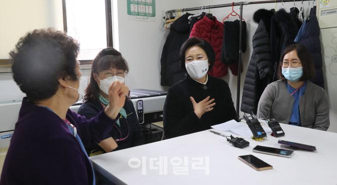 [포토]중앙의료원에서 간담회 갖는 박영선