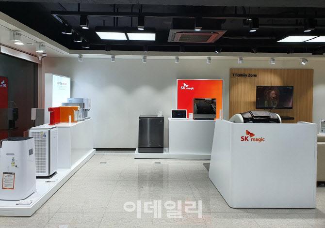 SK텔레콤- SK매직 협업 매장                                                                                                                                    ...