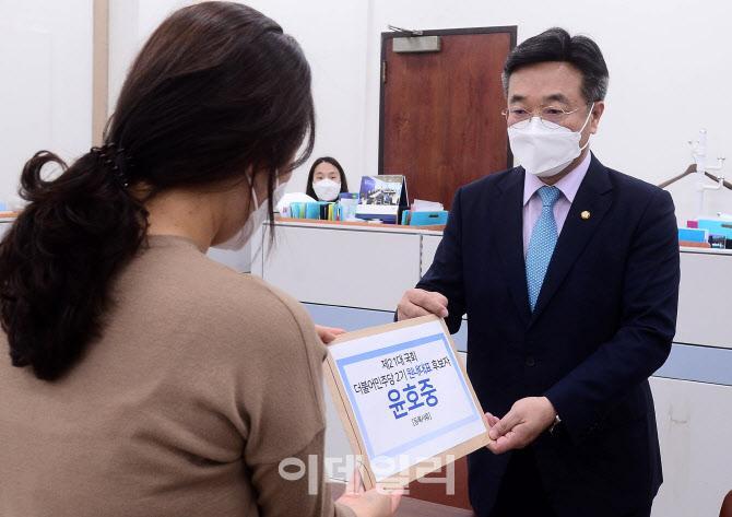 윤호중, '원내대표 경선 출마'                                                                                                                                     ...