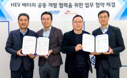 'K-배터리 동맹' 결실..현대차-SK이노, 공동으로 HEV 배터리 개발