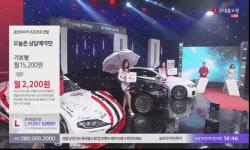 금호타이어 '렌탈서비스' 17일 롯데홈쇼핑 통해 방송