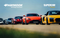 한국타이어, 영국 자동차 페스티벌 '슈퍼카 페스트' 2회 연속 후원