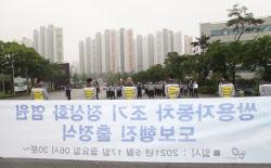 쌍용차 노조 '정부지원 촉구' 평택~국회까지 도보행진