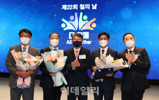 제4회 ESG 인사이트, '발표하는 정재규 전문위원'                                                                                                                         ...