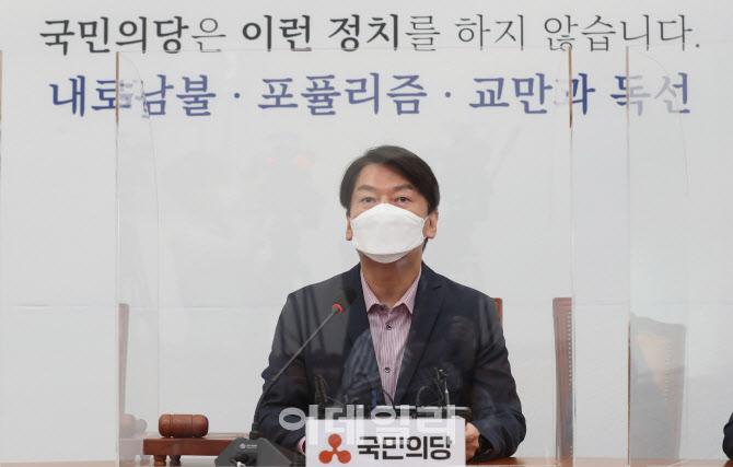 국민의힘, 김도읍·한기호 新 정책위의장·사무총장 임명                                                                                                                         ...