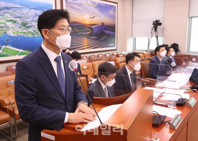 국토위, '발언하는 노형욱 장관'                                                                                                                                    ...