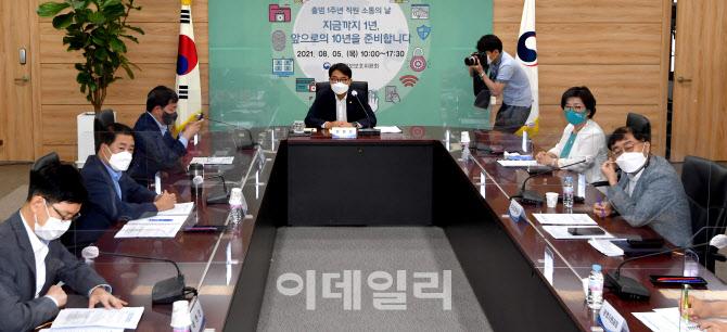 '한국형 발사체 누리호, 우주로'                                                                                                                                    ...