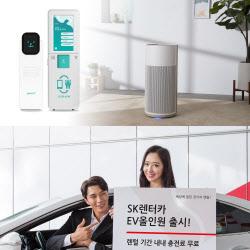 SK네트웍스, ESG 경영 강화…'지난해 사회적 가치 3158억원 창출'