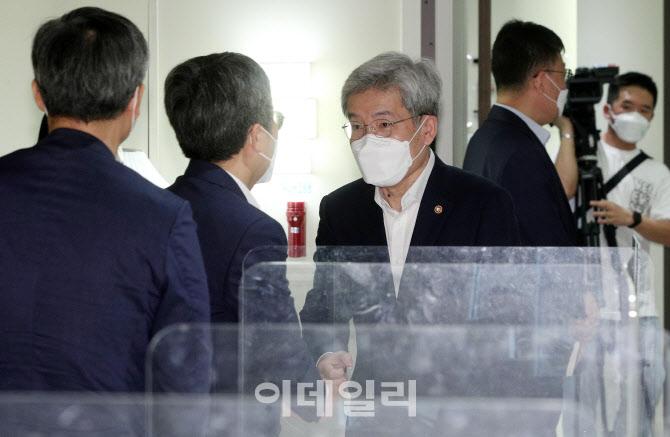 '인사말하는 이재명'                                                                                                                                           ...