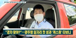 '경차 맞아?'…광주형 일자리 첫 성과 `캐스퍼`