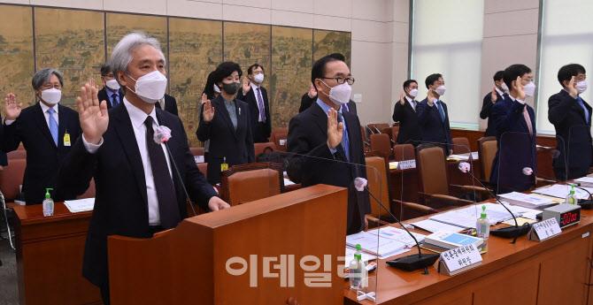 윤석열, '전두환 옹호 발언...비판 수용하고 유감'                                                                                                                         ...