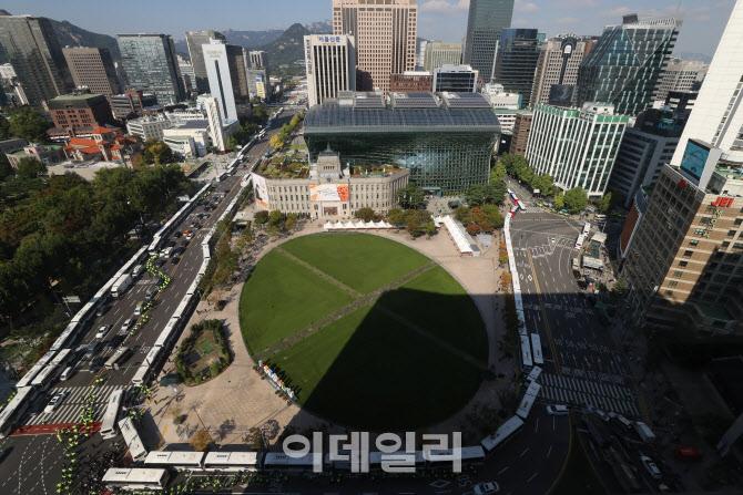 횡단보도 건너는 오세훈 서울시장                                                                                                                                    ...