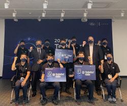 포드코리아, 테크니션 위한 기술경진대회 열어 고객서비스 강화