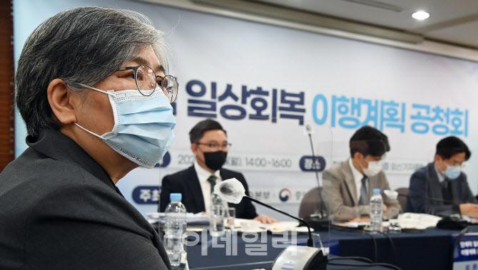 최태원 SK 회장, 김부겸 국무총리 만나 3년간 '청년 2만7천명' 채용 약속                                                                                                           ...