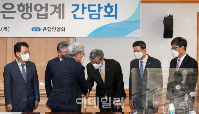 '스마트 APC' 추진 보고회                                                                                                                                     ...