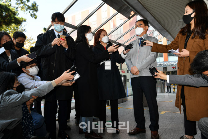 구현모 KT 대표, '다음주부터 블랙아웃 피해 접수...적극적 보상책 마련'                                                                                                            ...