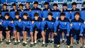 �ø��� �౸��ǥ��, AFC U-23 è�Ǿ�� ��1��