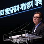 삼성 갤럭시 노트7 결함원인 발표