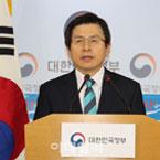 황교안 대통령 권한대행, 신년 기자회견