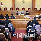 탄핵심판 8차 공개변론