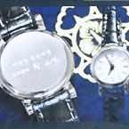 황교안 `대행 시계` 논란