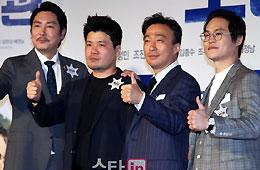 영화 `보안관` 제작보고회