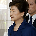 박근혜 前 대통령, 영장실질심사