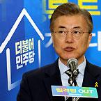 문재인의 주거 사다리정책 발표