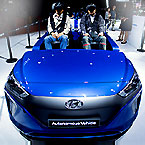 2017 상하이 모터쇼