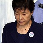 박근혜 전 대통령, 2차 공판