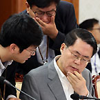 국정현안점검 조정회의