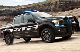 픽업 경찰차 'F-150 폴리스 리스폰더