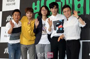 JTBC '밤도깨비' 제작발표회