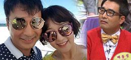 배동성 `말년에 복 받으려나요..팬들의 축하 정말 고맙습니다(인터뷰)