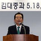 김대중 대통령 서거 8주기 기념 학술회의