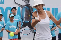 테니스는 이렇게!
