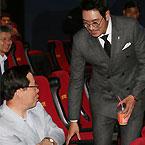 송영무, 영화 `대장 김창수` 관람