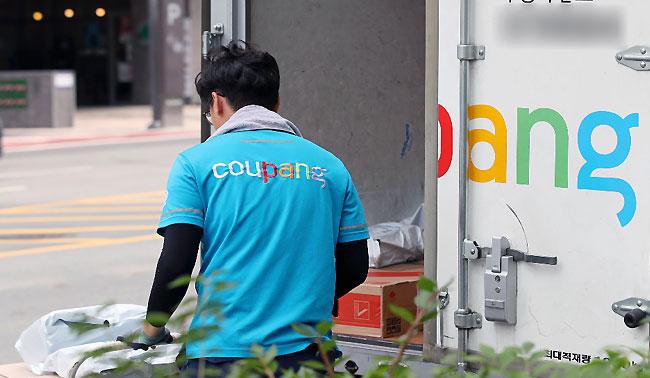 2조원대 투자 유치한 쿠팡…물류·신사업 경쟁력 강화한다