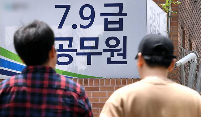 '철밥통' 공공기관 호봉제 폐지