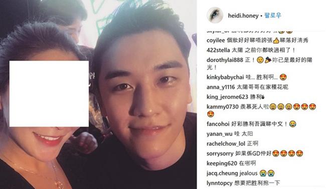 """린사모 추정 SNS 삭제…발렌시아 구단주 딸은 """"관련 없다"""""""