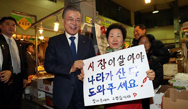"""대구에서 이런 일이…시장 상인들 """"문재인"""" 연호"""