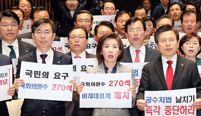 민노총 총파업보다 무서운 한국당 '몽니'