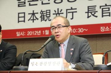 미조하타 日 관광장관, 애국가로 호소..`일본여행 이상 無`