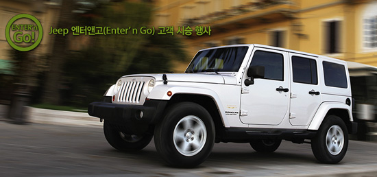 Jeep   ``  ?