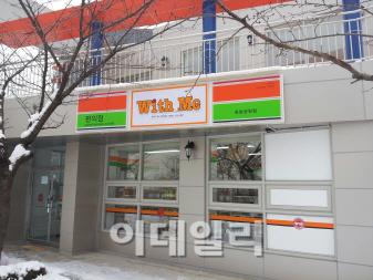 [단독]이마트 `위드미` 통해 편의점사업 진출