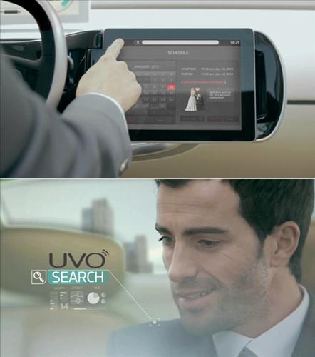車와 스마트폰의 만남.. `내 차가 똑똑해졌네`