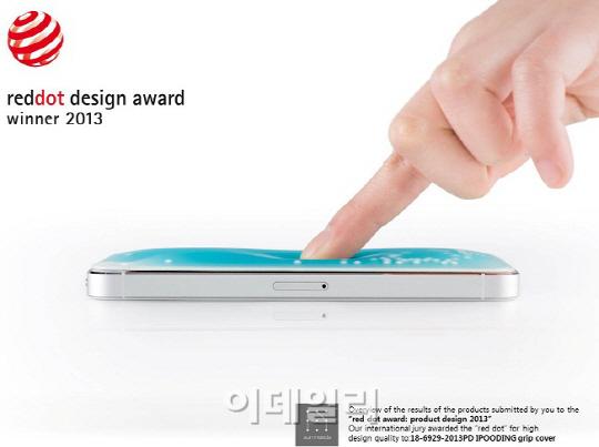 이데일리 - 국산 휴대폰 케이스, 독일 레드닷 디자인상 수상