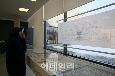 이데일리 - '미술자료 7000여점' 국립현대미술관 서울관 디지털 ...