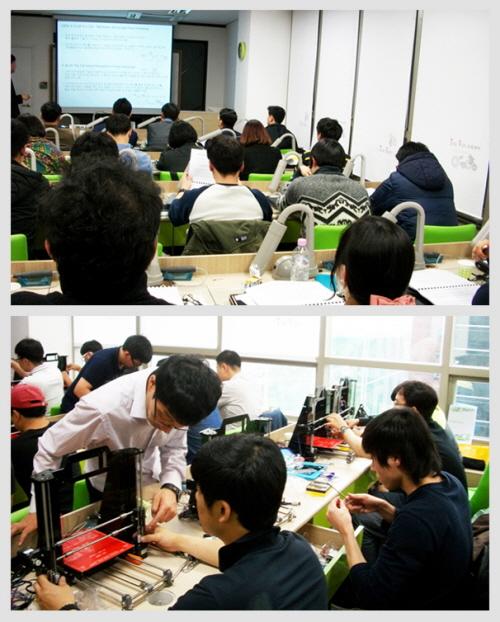 한양대학교, 3D프린팅 전문교사 및 전문가양성과정 설명회 연다