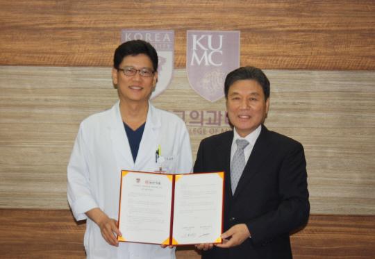 일양약품, 고려대 의과대학과 산학협력 MOU 체결